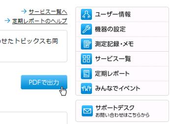 PDFout.png