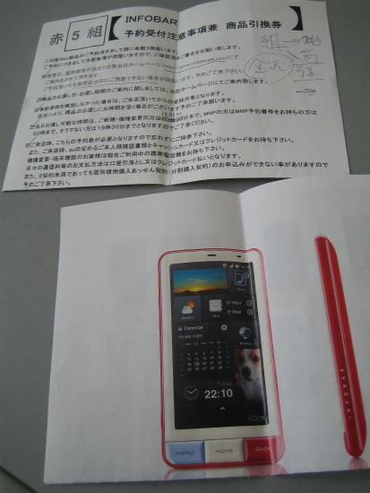 NISHIKIGOI開梱パーティ! 002.jpg