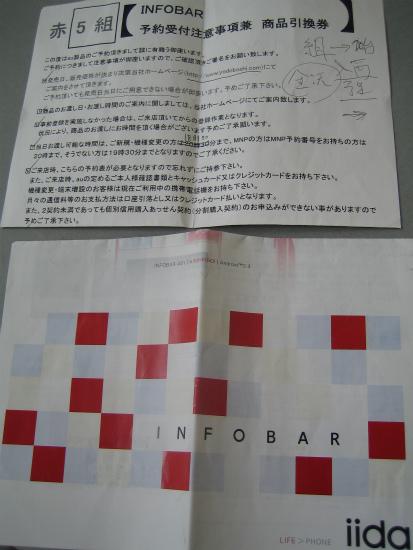 NISHIKIGOI開梱パーティ! 004.jpg