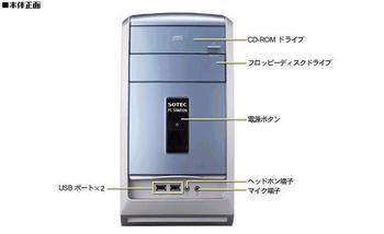 SX6120-1.jpg